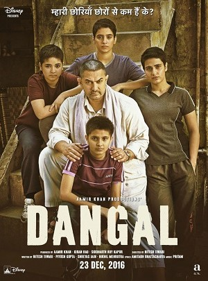 Film Friday: Dangal